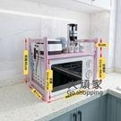 微波爐置物架 廚房可伸縮烤箱微波爐一體雙層置物架多功能台面電飯煲家用收納架T