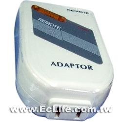 電源搖控器APT-1300