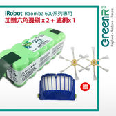 BSMI認證 iRobot Roomba 掃地機器人 600 610 611 620 630 650 660 專用-高容量動力鋰電池《5200mAh》