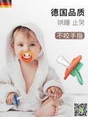 安撫奶嘴 德國恩尼諾嬰兒安撫奶嘴新生兒超軟安睡型寶寶0-6-18個月安慰奶嘴 99一件免運