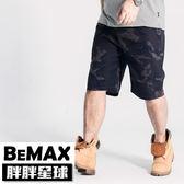 【胖胖星球】中大尺碼‧個性迷彩彈性綁繩短褲 2XL~5XL‧加大【97001】
