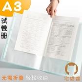 A3文件夾透明插頁收納袋試卷夾整理多層書夾子【宅貓醬】