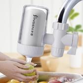 水龍頭過濾器自來水凈水器家用廚房前置凈化器濾水器 小確幸