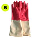【奇奇文具】康乃馨 S家庭用單色手套