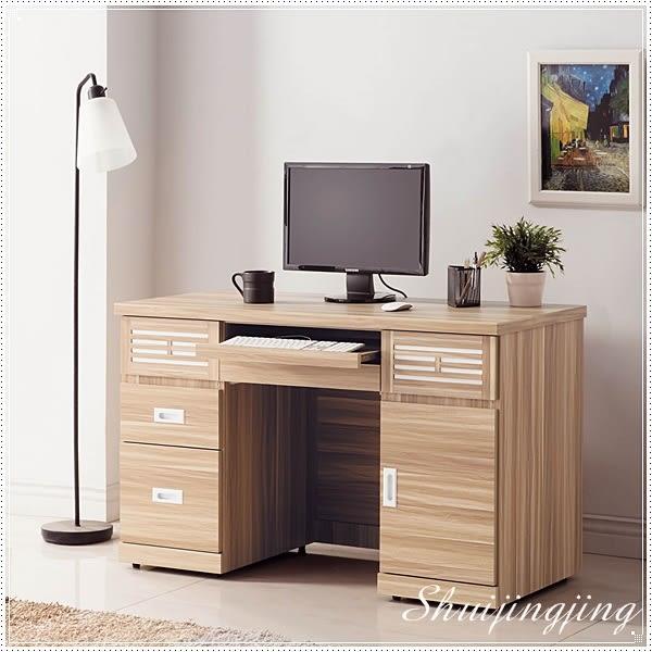 【水晶晶】SB8243-4水芙蓉4.2呎原木色電腦書桌
