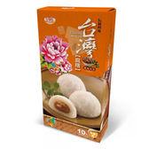 南投皇族台灣花生麻糬200G【愛買】
