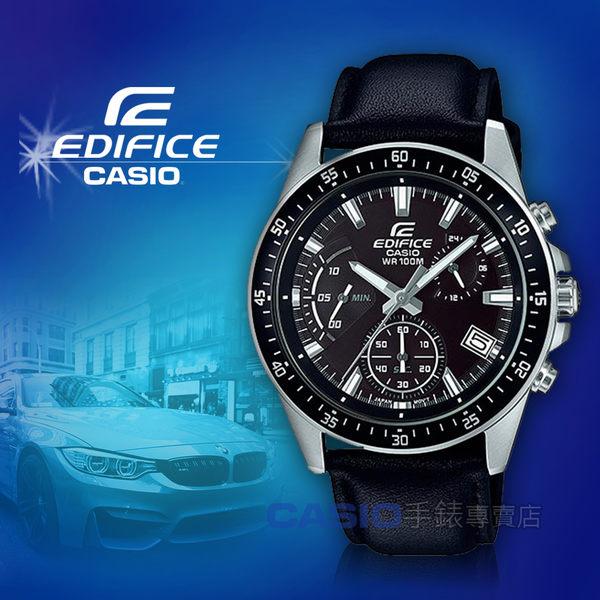 CASIO手錶專賣店 卡西歐  EDIFICE EFV-540L-1A 三眼計時男錶 皮革錶帶 黑  防水100米