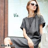 藍色巴黎 ★ 簡約素雅隱形口袋寬鬆連衣裙 短洋裝【29094】