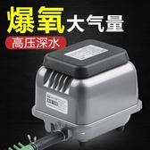 森森氣泵魚缸增氧泵魚池打氧機海鮮缸充氧泵大壓力氣泵靜音大氣量 英雄聯盟