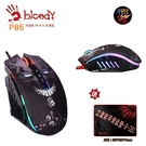 限量販售【Bloody】雙飛燕 P85-魔王 光微動 5K RGB 全彩電競鼠(已激活)-贈金靴+電競鼠墊