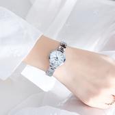 流行女錶 手錶女士小巧學生簡約氣質韓版鋼帶手?條式小錶盤細帶防水ins風 中秋降價