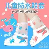 兒童雨鞋防滑耐磨幼兒寶寶防水雨靴男女童加厚學生雨鞋 快速出貨