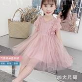 女童夏裝連身裙2020新款洋氣公主裙蓬蓬洋裝夏季裙子小女孩紗裙 EY11783 【MG大尺碼】