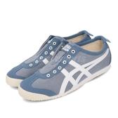 Asics 休閒鞋 Mexico 66 Slip-On 藍 白 Tiger 女鞋 運動鞋 【PUMP306】 1183A580401