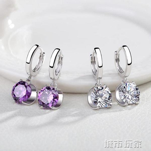 耳釘女S925純銀耳飾品氣質韓國簡約時尚個性百搭長款吊墜耳扣耳環  城市玩家