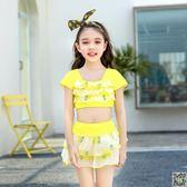 兒童泳衣女分體裙式大中小童女孩公主裙式寶寶泳裝女童溫泉游泳衣 小天使