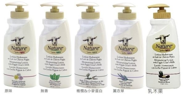 Nature by Canus 山羊奶乳液 / 無香乳液 11.8oz (350ml) 美國進口 【彤彤小舖】