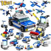 店慶優惠兩天-組裝積木兼容樂高積木玩具城市正義警察益智積木玩具拼裝積木男孩兒童玩具