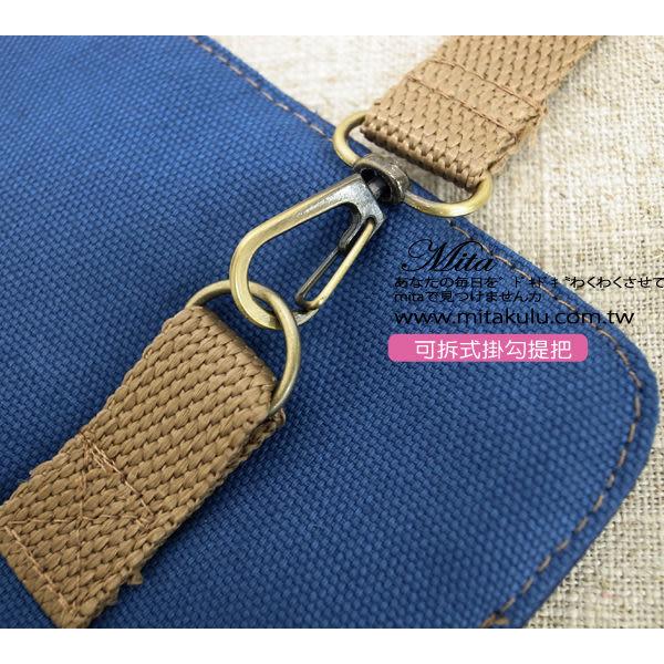 *Mita*MI-0471   iPad  保護套 可拆式提袋