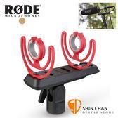 RODE SM4-R 麥克風防震架 SM4 R / 台灣公司貨 SM4R 相機 攝影機 防震