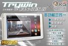 『時尚監控館』 Trywin DTN-3...