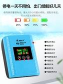 增氧泵 小型魚缸氧氣泵充電超靜音增氧泵交直流兩用大功率充沖加打氧機器 霓裳細軟