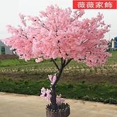 仿真樹 仿真櫻花樹大型桃花樹許愿樹室內酒店商場客廳裝飾造景植物婚慶 薇薇MKS