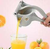 手動榨汁機 手動榨汁機石榴擠壓器多功能水果橙汁檸檬神器家用小型壓榨器【快速出貨八折搶購】