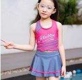 兒童泳衣女孩公主裙式分體游泳衣女童寶寶中大童保守平角運動泳裝  ys1267『毛菇小象』