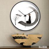 掛鐘 中式掛鐘客廳家用時鐘禪意裝飾掛表現代藝術靜音鐘表 nm9546【甜心小妮童裝】