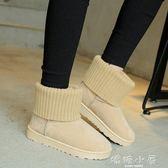 2018冬季韓版新款毛線口雪地靴子女式短靴加絨平底短筒棉鞋學生潮  嬌糖小屋
