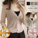 EASON SHOP(GW0823)韓版簡約純色鏤空前排釦木耳花邊七分袖針織衫外套女上衣服顯瘦罩衫修身空調衫