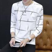 春季新款T恤男長袖薄款圓領衛衣休閒上衣中學生帥氣夏季打底衫潮『小淇嚴選』