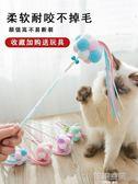 逗貓棒貓玩具球小貓幼貓鈴鐺貓貓羽毛仙女鬥貓棒神器貓咪寵物用品