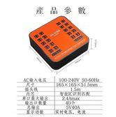 充電器  10口快速多口USB充電器10A安卓/蘋果手機平板快充多孔插頭2.4A 20 酷動3Cigo