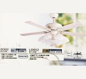 【燈王的店】《台灣 將財 DC吊扇》直流變頻 省電 正轉反轉60吋吊扇+吊扇燈+附IC+遙控器 ☆DC622+LD012