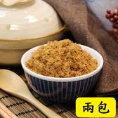 【東大興】旗魚鬆2包(每包300G)(免運)