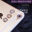 【R】iPhone 6 6+ plus ...