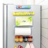 廚房夾縫收納架冰箱廚房旁壁掛架掛架隔層縫隙側面置物邊側儲蓄架子夾縫收納T 1 色
