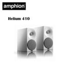 【竹北勝豐群音響】amphion Helium 410 書架型喇叭 北歐芬蘭之聲