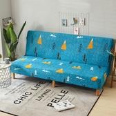 折疊沙發床套沙發墊萬能全包無扶手雙人1.5三人1.8m彈力沙發套子