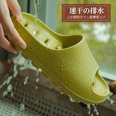 厚底浴室洗澡漏水拖鞋軟底速干鏤空室內居家用防滑女【倪醬小舖】
