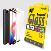 【hoda官方賣場】【OPPO R11s】2.5D高透光滿版9H鋼化玻璃保護貼