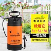 噴壺澆花園藝氣壓式噴霧器大容量噴霧瓶家用澆水壺壓力噴水壺高壓T 萬聖節