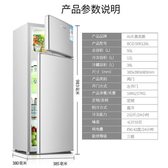 AUX/奧克斯實標家用電冰箱小型冰箱雙兩門冷藏冷凍節能靜音宿舍用 220V