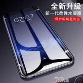 螢幕保護貼魅族m15鋼化膜無白邊全屏覆蓋15藍光防指紋原裝9D手機水凝膜plus 數碼人生