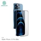 摩比小兔~NILLKIN Apple iPhone 12 Pro Max 二合一套裝玻璃貼(螢幕玻璃貼+鏡頭貼)
