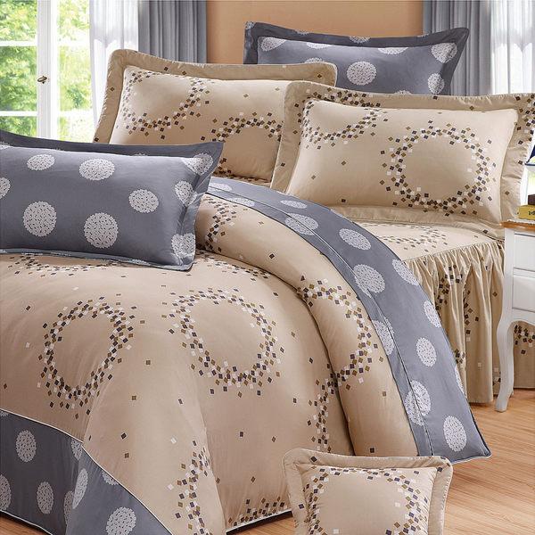 台灣製-絢麗世界 單人(3.5x6.2呎)三件式鋪棉兩用被床包組-卡其色[艾莉絲-貝倫]T3HT-CB518-CH-S