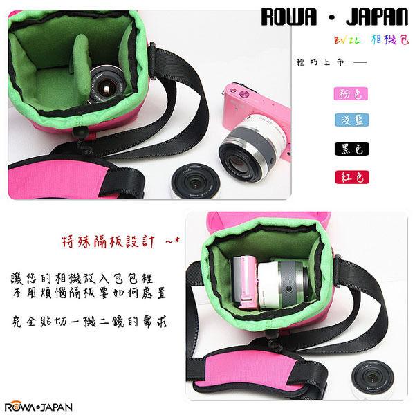 ROWAJAPAN 微型單眼相機包(RW-2013) EVIL 相機包
