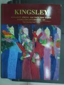 【書寶二手書T6/收藏_YEU】Kingsley_Modern and Contemporary Art_2014/6